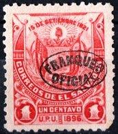 EL SALVADOR, STEMMI, COAT OF ARMS, UPU, 1897, FRANCOBOLLI NUOVI (MLH*),  Michel D50   Scott O79 - El Salvador