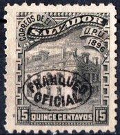 EL SALVADOR, UFFICIO POSTALE, UPU, 1897, FRANCOBOLLI NUOVI (MLH*),  Michel D56X   Scott O85 - El Salvador