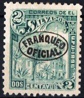 EL SALVADOR, MONUMENTI, WHITE HOUSE, 1897, FRANCOBOLLI NUOVI (MLH*),  Michel D51   Scott O80 - El Salvador