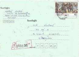 Thailand 1981 Bangkok Elephant Battle King Bhumibol Registered Domestic Cover - Elephants