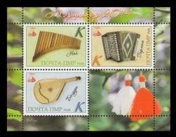 Moldova (Transnistria) 2014 No. 515/17 (Bl.59) Musical Instruments MNH ** - Moldavia