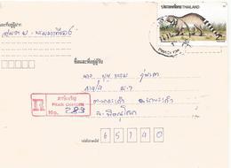 Thailand 1981 Phasi Charoen Civet Cat Registered Domestic Cover - Roofkatten