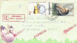 Thailand 1981 Chat Trakan Transport Train Professor Express Registered Domestic Cover - Thailand