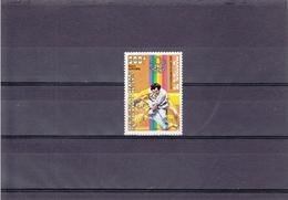 SENEGAL/JUDO/ NEUF */N° 153 POSTE AERIENNE/ YVERT ET TELLIER 1976 - Estate 1976: Montreal