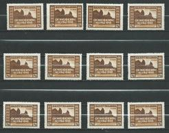 Yugoslavia 1948 Slav Congress - Lot 12 Stamps - National Theater In Sofia,Bulgaria - MNH** - Nuovi