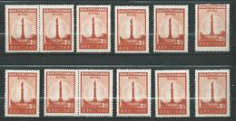 Yugoslavia 1948 Slav Congress - Lot 12 Stamps - Victory Column In Belgrade,Serbia - MNH** - 1945-1992 Socialist Federal Republic Of Yugoslavia
