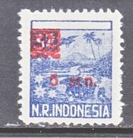 INDONESIA  REVOLUTION  ISSUE  2 L47   *  SUMATRA - Indonesia