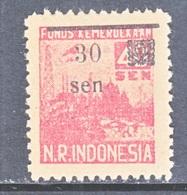 INDONESIA  REVOLUTION  ISSUE  2 L 50   *  SUMATRA - Indonesia
