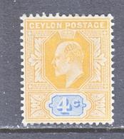 CEYLON  168  *    Wmk. 2  1903-05  Issue - Ceylon (...-1947)