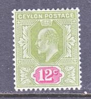 CEYLON  171  *    Wmk. 2  1903-05  Issue - Ceylon (...-1947)