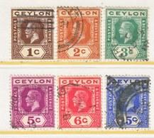 CEYLON  200 +   (o)    Wmk. 3  1912-15  Issue - Ceylon (...-1947)