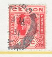 CEYLON  234  Type II   (o)    Wmk. 4  1921-33  Issue - Ceylon (...-1947)