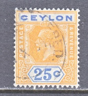 CEYLON  238   (o)    Wmk. 4  1921-33  Issue - Ceylon (...-1947)