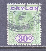 CEYLON  239   (o)    Wmk. 4  1921-33  Issue - Ceylon (...-1947)