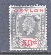 CEYLON  240   (o)    Wmk. 4  1921-33  Issue - Ceylon (...-1947)