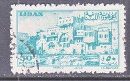 LIBAN 208  (o)  1947  Issue  CRUSADERS  CASTLE - Lebanon