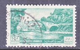 LIBAN 355  (o)  1951  Issue  BRIDGE - Lebanon