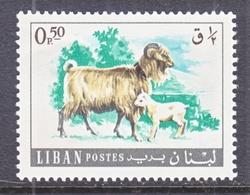 LIBAN 453  *  1968  Issue  GOAT &  KID - Lebanon