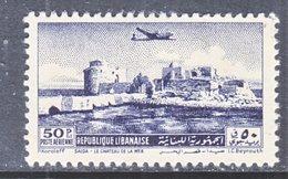 LIBAN  C 164  (o)  1951  Issue  Redrawn - Lebanon