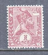 ETHIOPIA  J 3 A  * - Ethiopia