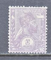 ETHIOPIA  J 4  * - Ethiopia