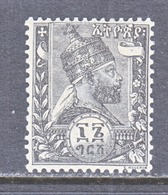 ETHIOPIA  J 7 A  * - Ethiopia