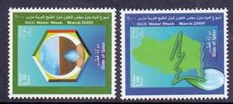 2000 QATAR GCC WATER WEEK Complete Sets 2 Values MNH - Qatar