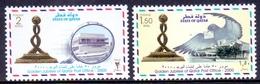 2000 QATAR The Golden Jubilee Of Qatar Post Complete Sets 2 Values MNH - Qatar