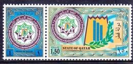 2000 QATAR 9th Islamic Summit Conference Complete Sets 2 Values MNH - Qatar