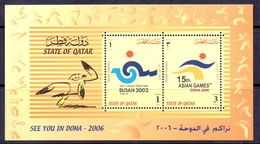 2002 QATAR SEE You In Doha 2006 Souvenir Sheet MNH - Qatar
