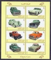 2005 QATAR Classic Cars Complete Sets 8 Values MNH - Qatar