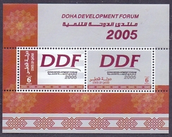 2005 QATAR DOHA DEVELOPMENT FORUM  Souvenir Sheet MNH - Qatar