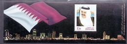 2005 QATAR 10th Anniversary Of The Accession Of H.H. The Emir Souvenir Sheet MNH - Qatar