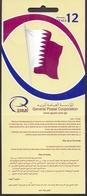 2005 QATAR QNB Go Forward Booklet MNH - Qatar