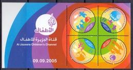 2005 QATAR ALJAZEERA CHILDREN'S CHANNEL   Souvenir Sheet MNH - Qatar