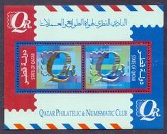 2005 QATAR Philatelic & Numismatic Club Souvenir Sheet MNH - Qatar