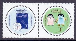 2005 QATAR 11th GCC Stamp Exhibition Complete Sets 2 Values MNH - Qatar