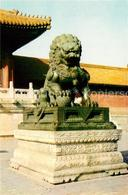 73146067 Peking Bronze Lion Gate Of Supreme Harmony In The Former Imperial Palac - Chine