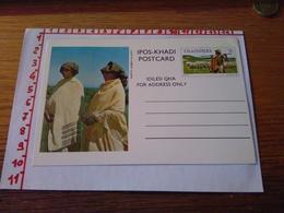 144278 CARTOLINA POSTALE  TRANSKEI IPOS KHADI POSTCARD IDILESI QHA  FOR ADDRESS ONLY - Sud Africa