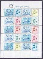 2005 QATAR Definitive Stamps Full Sheet MNH - Qatar
