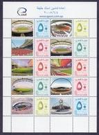 2005 QATAR Khalifa Sports Stadium Full Sheet MNH - Qatar