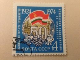Russia Coat Of Aarms - 1923-1991 URSS