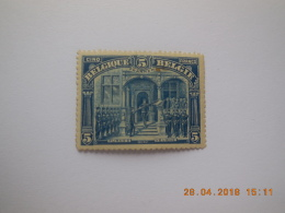 Sevios / Belgium / Stamp **, *, (*) Or Used - Non Classés