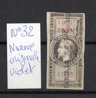 DT175A FRANCE 1 TIMBRES OBL N°32 FISCAL FISCAUX REVENUE REVENUES EFFETS COMMERCE NAPOLEON III - Revenue Stamps