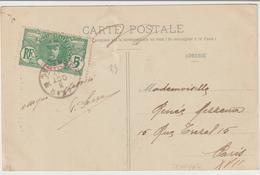 6-Dakar-Senegal-Banca-Storia Postale:5c.isolato-v.1917? X L' Estero:Parigi-Francia - Senegal