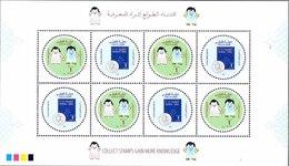 2005 QATAR 11th GCC Stamp Exhibition FULL SHEET  MNH - Qatar