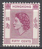 HONG KONG    SCOTT NO. 192      MINT HINGED     YEAR  1954 - Hong Kong (...-1997)