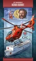 SIERRA LEONE 2018 Henry Dunant Red Cross  S201803 - Sierra Leone (1961-...)