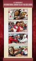 SIERRA LEONE 2018 Red Cross S201803 - Sierra Leone (1961-...)