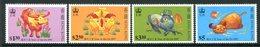 Hong Kong 1997 Chinese New Year - Year Of The Ox Set MNH (SG 874-77) - Hong Kong (...-1997)